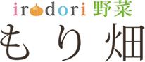 irodori野菜 もり畑